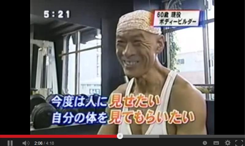 病気を克服した60歳の筋トレ野郎。