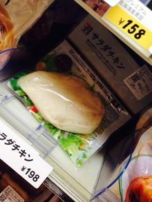 筋肉ファン待望のセブンイレブン 「サラダチキン」 再販売スタート!?